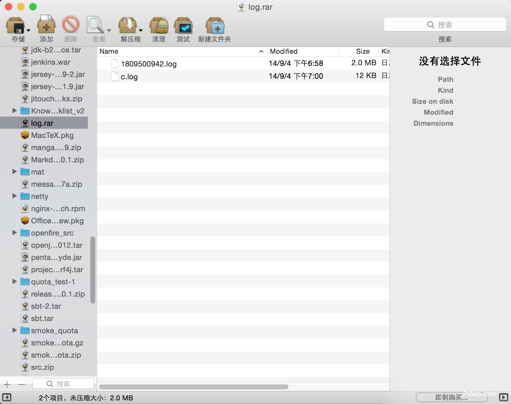 BetterZip for mac 中文破解版 v3.0.3 Mac解压压缩软件
