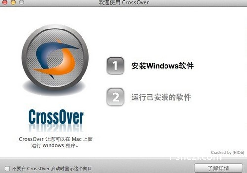 CrossOver Mac破解版 CrossOver 15.0.1 for Mac 苹果电脑虚拟机软件