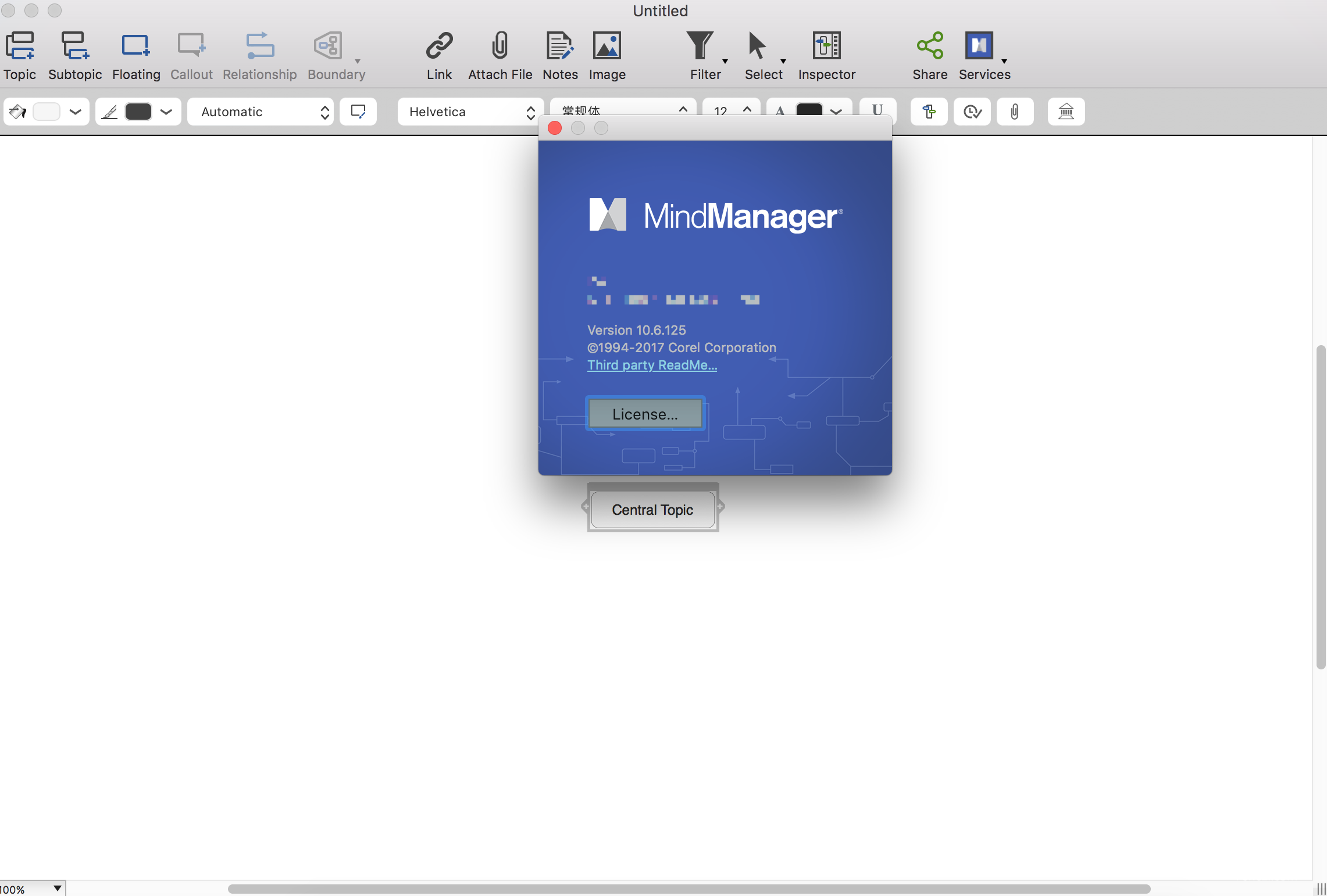 MindManager Mac版 MindManager for Mac 10.6.125 破解版下载 MindManager