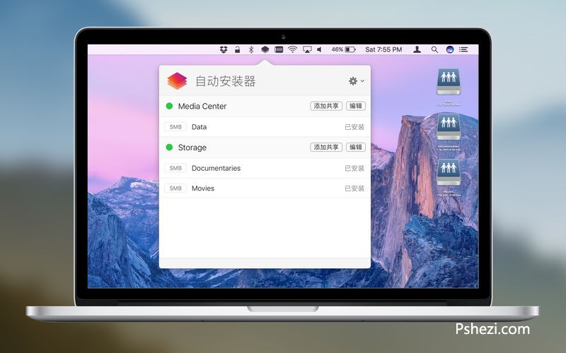 AutoMounter Mac破解版 AutoMounter for Mac 1.5.6 破解版下载 自动安装器