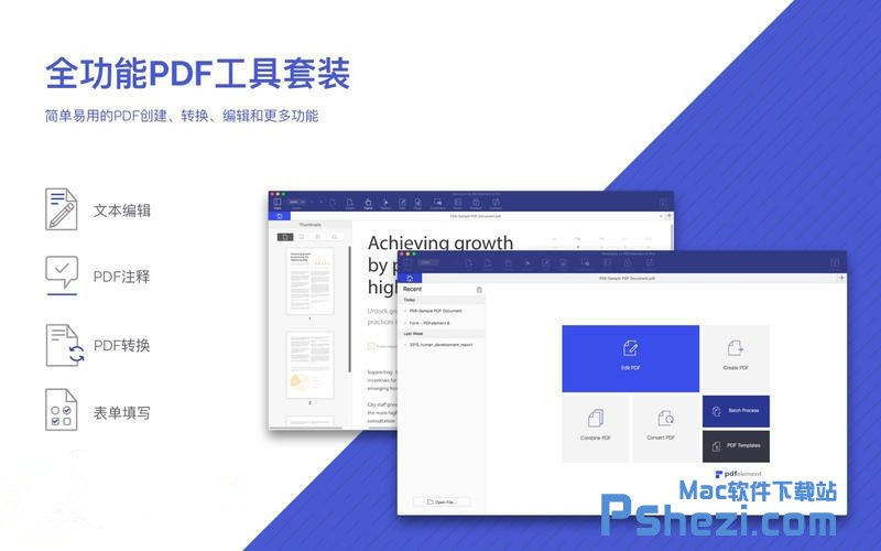 Wondershare PDFelement 6 PRO for Mac v6.4.5 中文破解版下载 PDF编辑软件